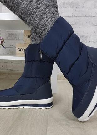 Новые шикарные женские зимние синие сапоги дутики