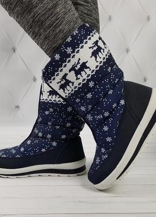 Новые шикарные женские зимние синие дутики сапоги