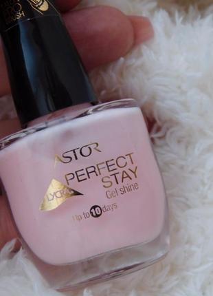 Лак для ногтей astor perfect stay gel shine / 12 мл испания