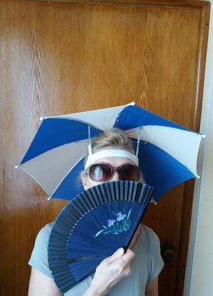 Зонт-шляпка на голову от дождя и солнца