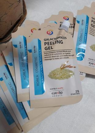 Пілінг-скатка eyenlip galactomyces peeling gel, 25г