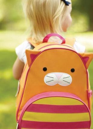 Рюкзак детский skiphop котик