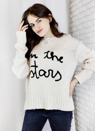 Белый молочный вязанный свитер с надписью свободного кроя
