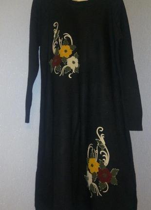 Платье джемпер