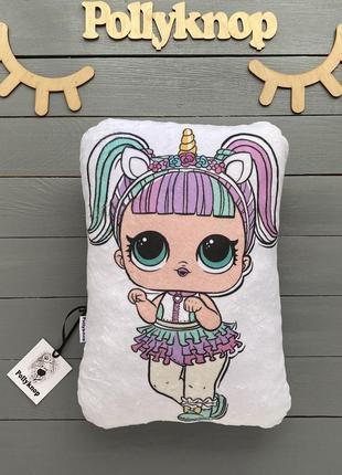 Подушка игрушка,двухсторонняя плюшевая кукла лол