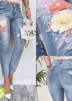 Новинка джинсы цветочек 25-30 рр