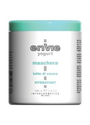 Йогуртовая маска для волос envie 1l с кокосовым молоком raywell intercosmetics