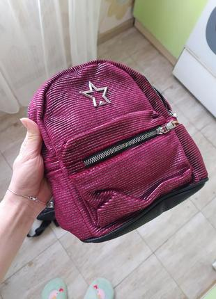 Рюкзак со звездой