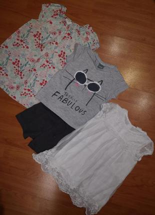 Пакет одежды h&m