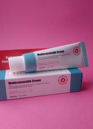 A'pieu madecassoside cream крем для чувствительной и проблемной кожи
