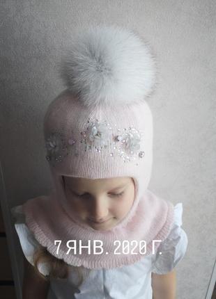 Шапки, шлемы для детей.