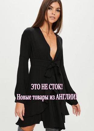 Missguided. товар из англии. платье с интригующими воланами. на наш размер 42