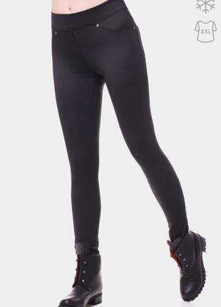 Женские черные утепленные лосины на флисе батал/больших размеров