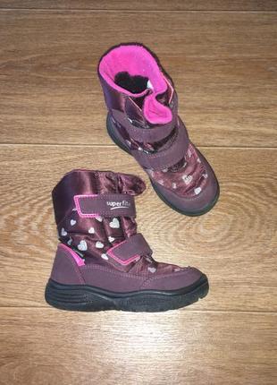 Зимние сапоги, ботинки superfit gore-tex р-р 25, стелька 16,5 см