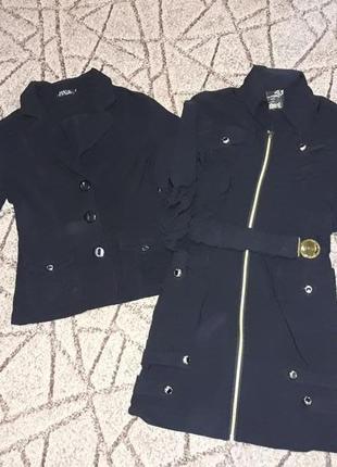 Костюм стрейчевый пиджак + платье