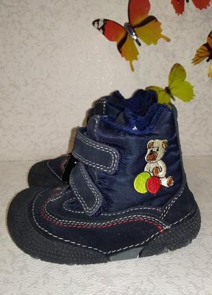 Ботинки на липучках stups (стапс)