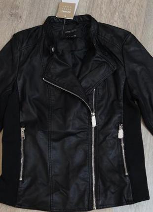 Трендовая куртка с эффектом утяжки польша