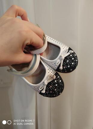 Кожаные туфли с замшей и стразиками