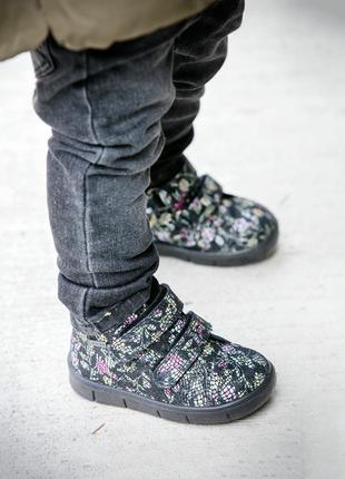 Демисезонные ботинки superfit ulli gore-tex 24 размер