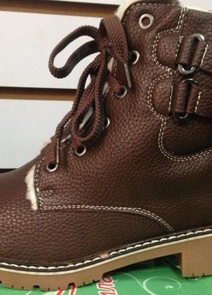 Коричневые зимние женские ботинки отличного качества