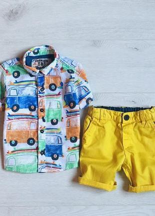 Тениска и шорты