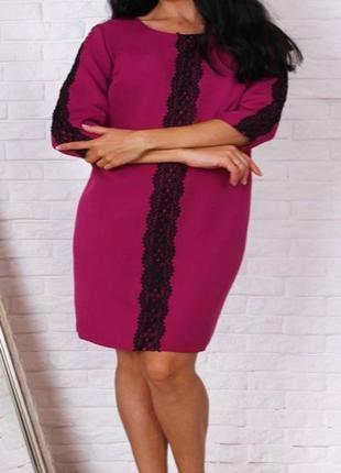 Платье большого размера, цвет фуксия