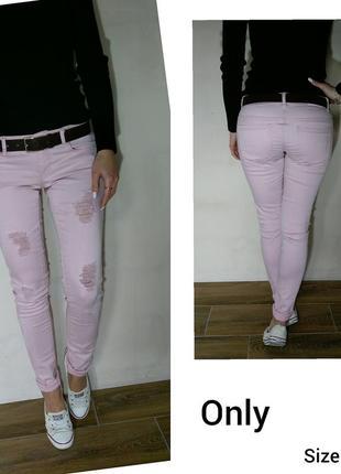 Красивые джинсики only 👆👆👆.