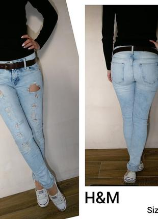 Красивые плотные джинсики h&m