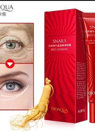 Улиточный крем для век с женьшенем bioaqua snails & red ginseng eye cream,20 г