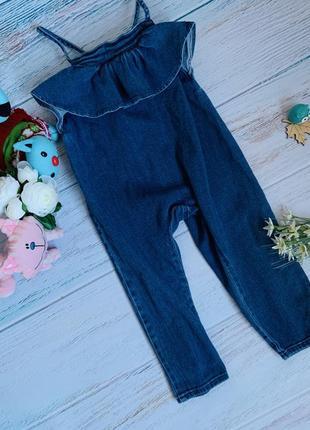 Фирменный джинсовый комбинезон next девочке. 2-3 года