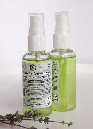 Сыворотка для волос омега-3 от gz-store 100мл