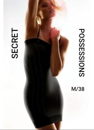 Secret possessions m/38 утягивающее бандажное платье/ белье