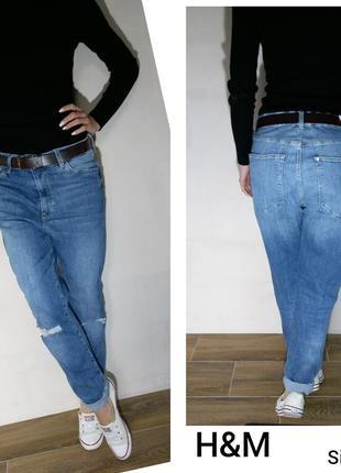Крутые джинсы super skinny h&m