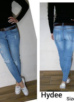 Стильные джинсики hydee