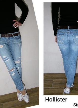 Обалденные джинсы hollister