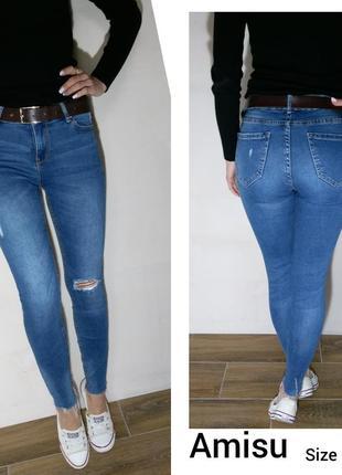 Очень красивые джинсы amisu