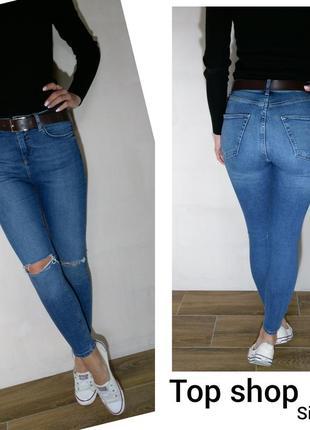 Очень красивые джинсы top shop