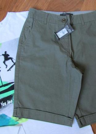 Новые шорты primark  на мальчика-подростка