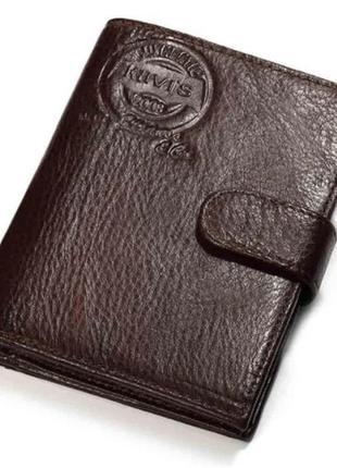 Кожаный мужской коричневый вертикальный кошелек портмоне натуральная кожа