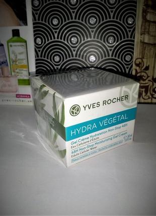 Гель-крем интенсивное увлажнение hydra vegetal 48ч (гидра) yves rocher (ив роше), 50мл