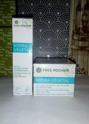 Набор крем для глаз и гелькрем для лица гидра вежеталь ив роше (hydra vegetal yves rocher)