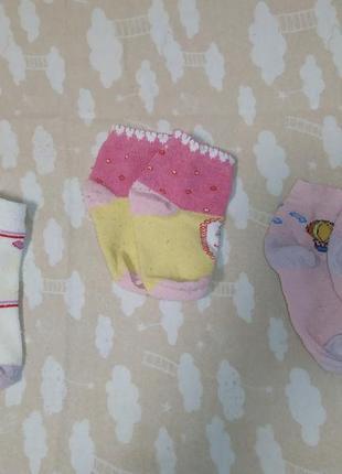 Первые носочки для девочки