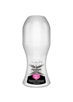 Розпродаж!!! avon дезодорант-антиперспірант  «невидимий бар'єр» суперціна!!!