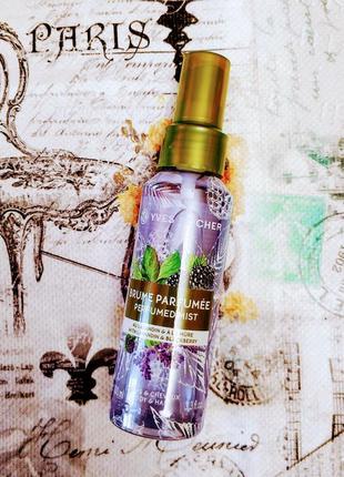 Парфумований спрей для тіла та волосся лаванда-ожина ив роше yves rocher