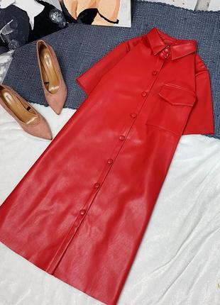 Новое красное платье рубашка под кожу