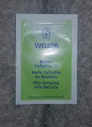 Пробник березового масла от целлюлита
