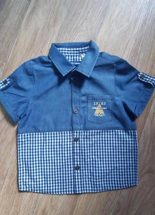 Рубашка originsl marines 18-24 мес.