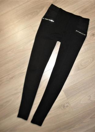 Леггинсы, брюки на 11-12лет рост 152