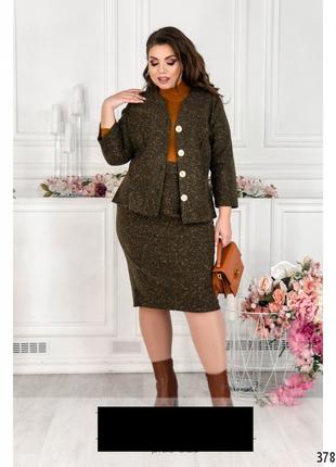 Женский деловой трикотажный костюм размеры: 50-64