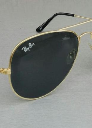 Распродажа!  очки капли солнцезащитные унисекс черные стекло